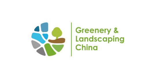 Greenery & Landscaping China